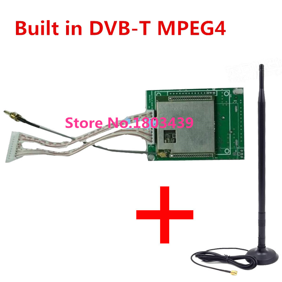 Built in DVB-T MPEG4 Digital TV Module for my shop car dvd player Radio Stereo GPS Navigation together with antenna usb 20 software radio dvb t