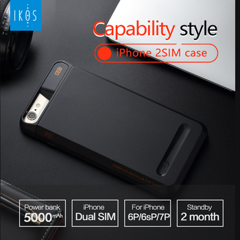 Dual SIM Dual Standby Phone case Adapter+2000/5000mAh Power Bank Smart Protect Case for For iPhone 6(s)/6P/7/7P/8/8P iKOS K2S