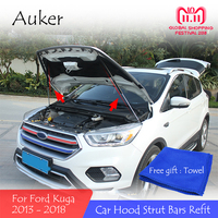 For 2013 2018 Ford Kuga Refit Car Front Hood Engine Cover Hydraulic Rod Strut Spring Shock Bar Car tyling