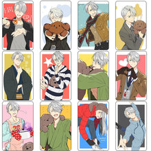 20 pcs/lot Funny YURI!!! on ICE Anime Stickers Toys Japan Anime Cool DIY Bank Bus ID Souvenir Card Stickers Kids Birthday Gifts(China)