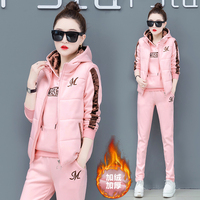 YICIYA pink cashmere suits 3 piece set women sportswear tracksuits 2 piece outfit co ord thick warm 2018 winter autumn clothes