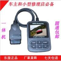 General tools type diagnostic instrument OBD2 automotive diagnostic instrument of vehicle detector driving computer screen
