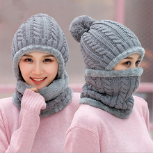 New Winter Hats Scarf One Piece Set Women Warm Pom Pom Cap Skullies Knitted Hats For Women High Quality Girls Plush Beanie Caps