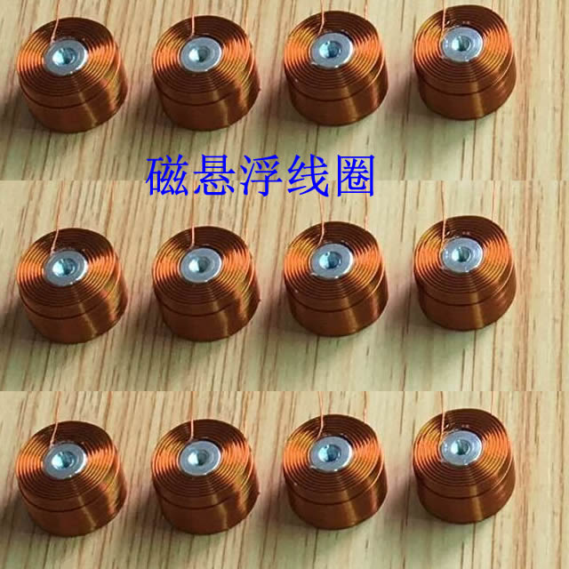 Pure Copper Magnetic Suspension Coil with 3mm Screw Hole pure copper magnetic suspension coil with 3mm screw hole