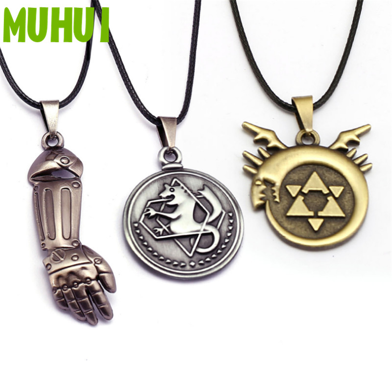 Buy Homunculus Fullmetal Alchemist And Get Free Shipping On