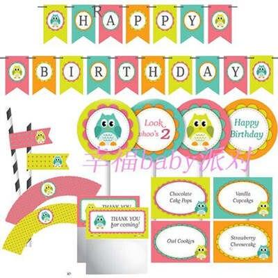 Children Baby Shower Creative Owl Themed Birthday Bunting Happy