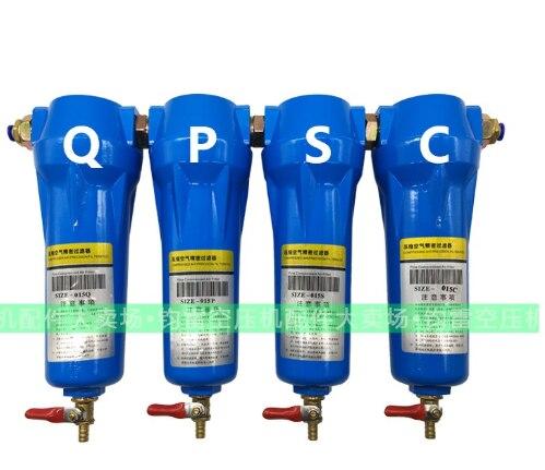 Séparateur d'eau de haute qualité 015 024 060 Q P S C compresseur d'air accessoires filtre de précision à Air comprimé QPSC