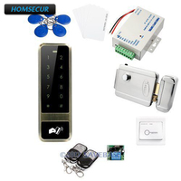 HOMSECUR Waterproof Metal Case Access Control RFID Reader System+Electric Control Lock