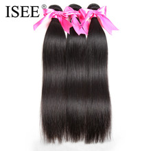 ISEE Malaysian Straight Hair 1 Piece Human Hair Bundles 10-26 inch Remy Hair Extension Free Shipping