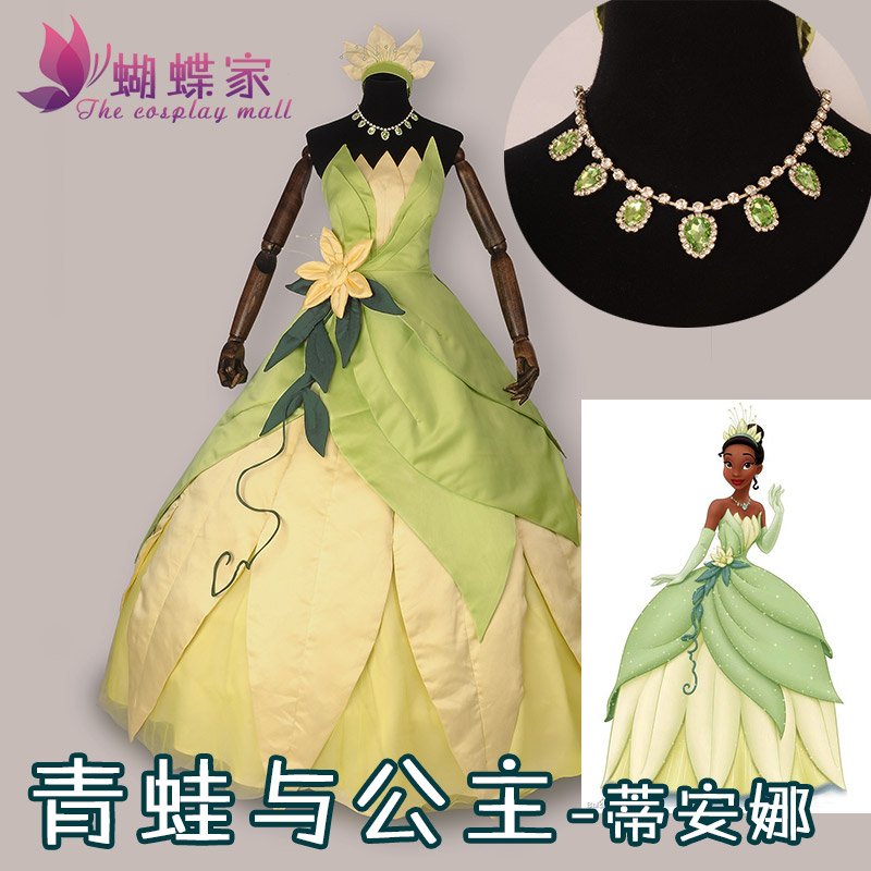 The Princess and the Frog Adult Princess Tiana Dress Cosplay Costume Carnival costume with hair accessory the princess and the wizard
