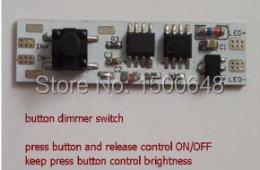 20 sztuk / partia Mini przycisk ściemniacza przełącznik czujnika dostosowany profil aluminiowy LED do taśmy led