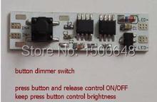 20pcs/lot Mini button dimmer sensor switch adapted LED aluminum profile for led strip