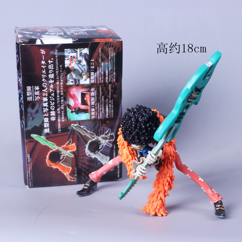 2018 New One Piece Burukku Action Figures Brook Model Classic Collection Edition The King of The Soul The Skeleton Brooke цена и фото