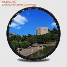دائري الإستقطاب تصفية CPL عدسة مجموعة مرشح 55/58/62/67/72/77/82 مللي متر AGC الزجاج البصري لنيكون سوني كاميرا كانون اكسسوارات