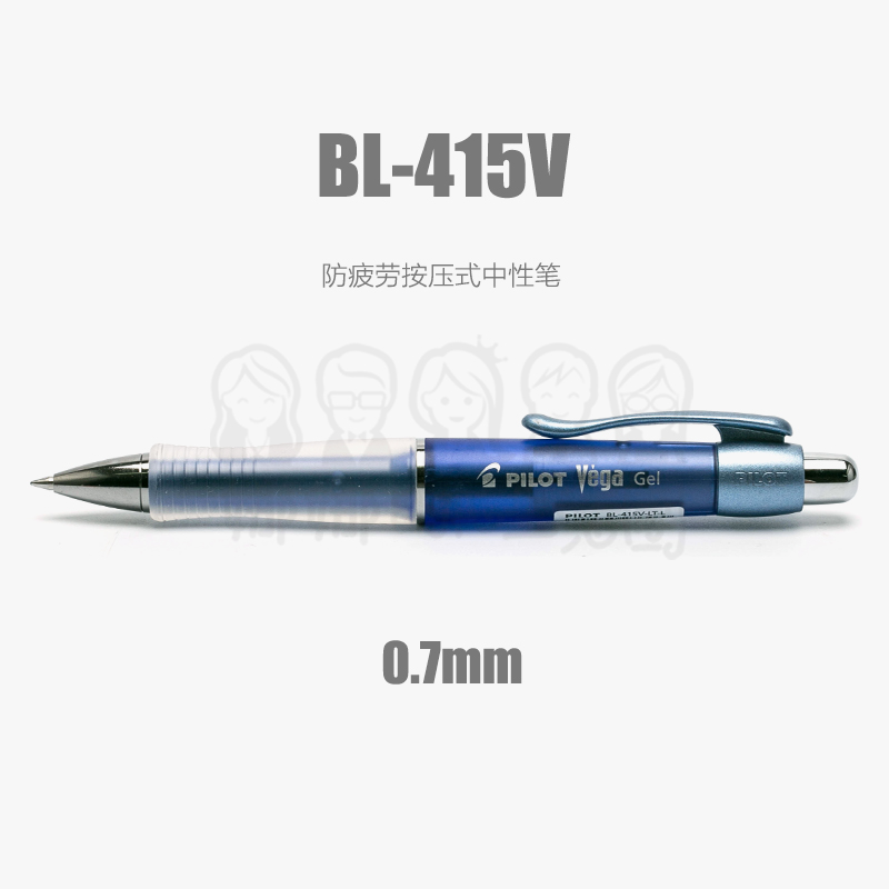 Japan PILOT Anti-fatigue Gel Pen BL-415V Handshake Comfort 0.7mm 5PCS pilot bl p50 p500 gel pen 5pcs lot