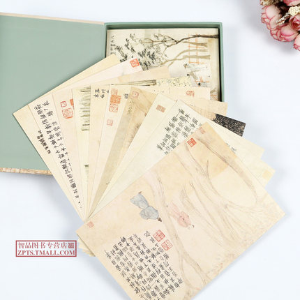 Art Postcard: Xiao Yuan Xiang Jing Landscape Creative Postcard / Antiquity Ancient Chinese Landscape Illustrations