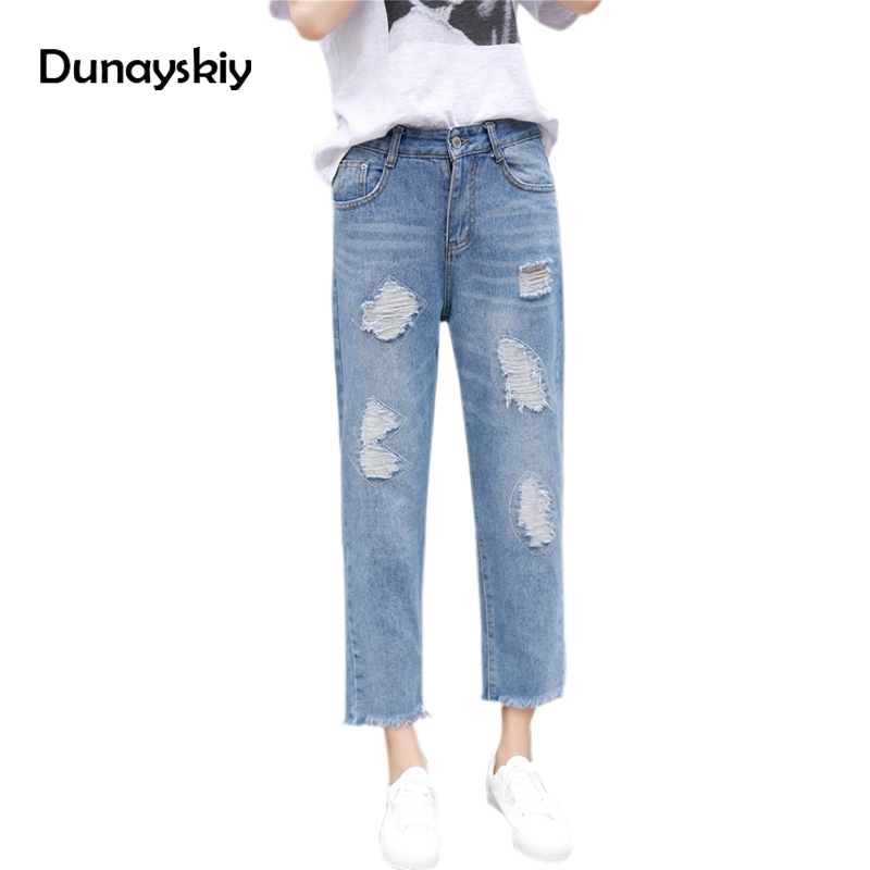 Compare Prices on Distressed Colored Jeans- Online Shopping/Buy ...