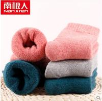 Wool socks Women sock thick crew Winter 35% Wool 3 picec Warm