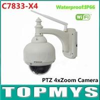 Free Shipping 4pcs Lot Vstarcam C7833 X4 2 8 12mm 4X Zoom Wireless HD 720P Onvif