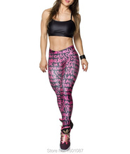 Women Sexy Slim and Hip Leggings Pants Gym Fitness Running Sports Trousers High Elastic Yoga Lady Tights Breathable Quick Dry