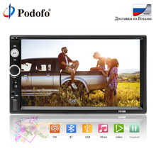 Podofo autoradio 2 din 7″ Touch screen car radio player 2DIN Car Multimedia Player auto audio bluetooth 7010b Rear View Camera
