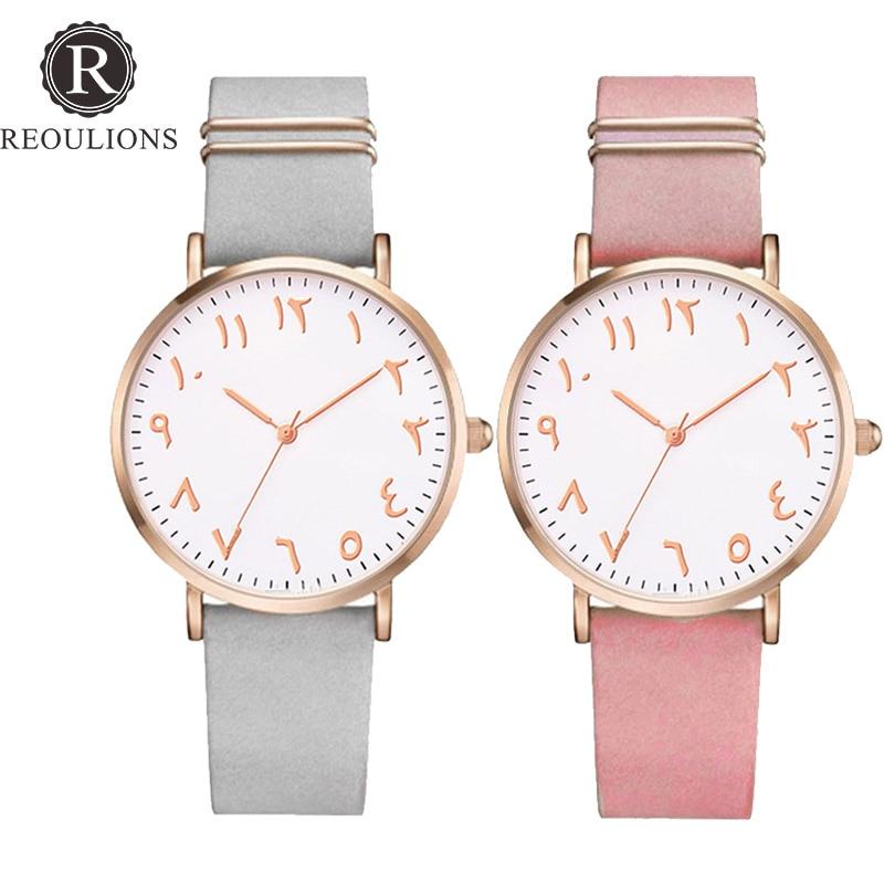 REOULIONS Mood Nahk Araabia numbrid Naised Elegantne Quartz Watch - Naiste käekellad