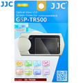 "JJC GSP-TR500 0.01"" Ultra-thin 2.5D Round Edges Optical Glass Protector for Casio TR-500, TR-550"