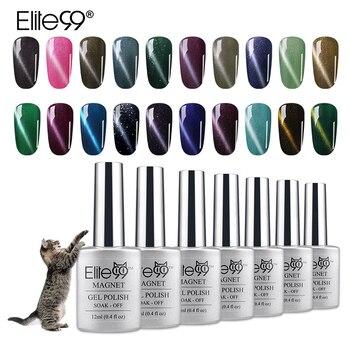 Elite99 12 мл гель для ногтей кошачий глаз отмачиваемый УФ Магнитный Гель-лак для ногтей маникюр Гель Полупостоянный 3D эффект гель лак