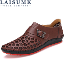 2019 LAISUMK Men Shoes Casual Genuine Leather Shoes Mens Luxury Brand Summer Leisure Breathing Flats