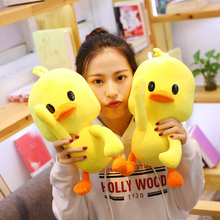 28/38/48 Cm Stuffed Yellow Hello Hi Hola Bonjour Duck Soft Big Plush Toys Hot Sale Best Gifts For Children