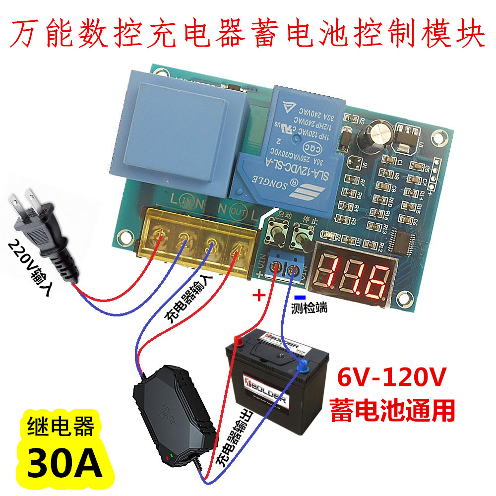 YX-X2202 CNC Battery Lithium Battery Charging Control Module, Battery Charging Control Switch, Protective Plate 30a 3s polymer lithium battery cell charger protection board pcb 18650 li ion lithium battery charging module 12 8 16v
