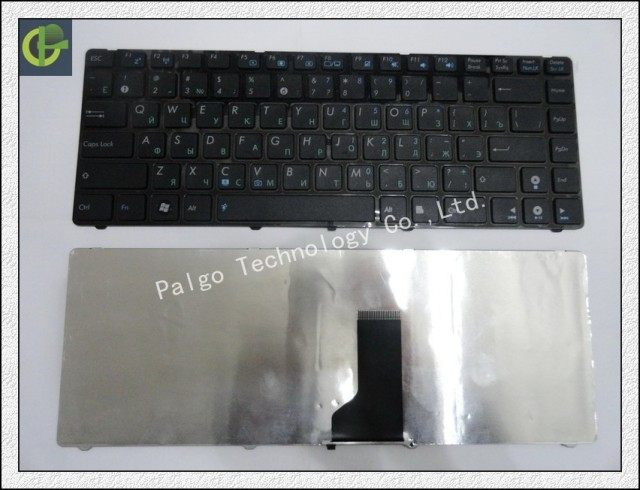 ASUS N43JM NOTEBOOK KEYBOARD DRIVERS DOWNLOAD FREE