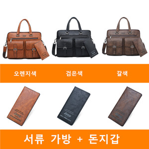 Image 2 - JEEP BULUO Famous Brand 2pcs Set Mens Briefcase Bags Hanbags For Men Business Fashion Messenger Bag 13.3 Laptop Bag 8001/8888