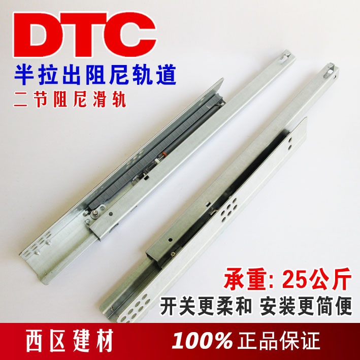 Compare Prices on Dtc Drawer Slides- Online Shopping/Buy ...