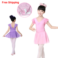 Girls Kids Double V Neck Yarn Sleeve Ballet Dance Leotard Chiffon Skirt Suit Children Dance Training