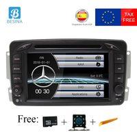 Besina 2 Din Car Radio For Mercedes Benz CLK W209 W203 W208 W463 Vaneo Viano Vito BT SD GPS Navigation Car Multimedia DVD Player