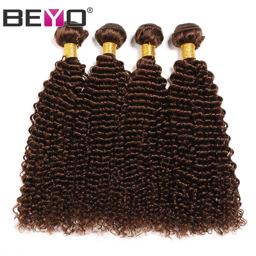 Pre-Color #4 Kinky Curly Hair Brazilian Hair Weave Bundles Light Brown Human Hair Bundles 3 Or 4 Bundle Deals Beyo Non Remy Hair