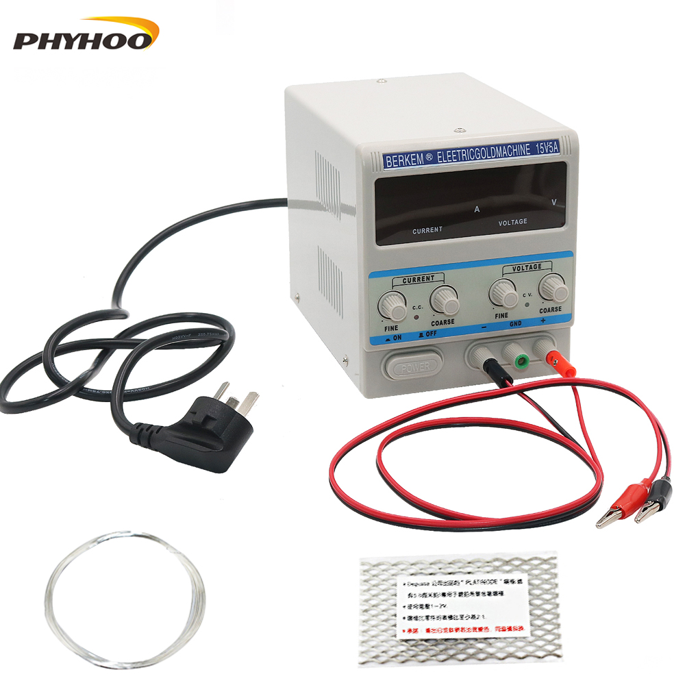 Jewelry plating machine 15V 5A gold plated silver plated platinum plated copper gold tool jewellery equipment