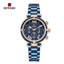 Награда Топ Элитный бренд Для женщин часы календарь 24 часов Спортивные Часы Синий Сталь часы ко дню рождения Юбилей подарки