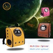 Космическая Капсула Shaped Pet Carrier Дышащий рюкзак для собаки кошки вне Путешествия портативный сумка товары для животных для собак MPA79