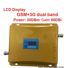 LCD booster bands 980