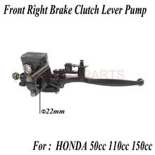 7/8 22mm Lever Front Right Brake Clutch Master Cylinder Pump for 50cc 110cc 150cc Quad Bike ATV New