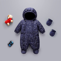Зимние комбинезоны для новорожденных пуховики тепло Костюмы комплект для маленьких мальчиков девочек Детский комплект От 0 до 2 лет