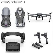PGYTECH Mavci 2 ใบพัด + Landing Gear ขยายสำหรับ DJI Mavic 2 Pro Zoom อุปกรณ์เสริม Combo
