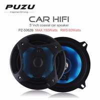 2pcs 5 Inch Car speakers 150W 3 Way Auto speaker Car Hifi Full range Automobile Loudspeaker audio Stereo speakers for car