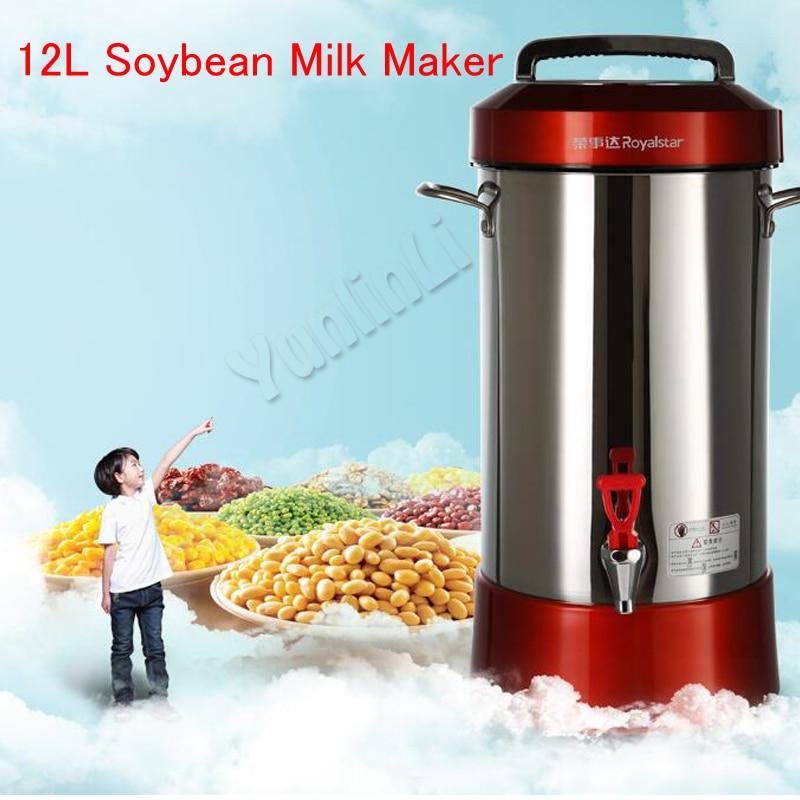 12L Automatic Soybean Milk Maker Commercial Soybean Milk Machine Soybean Grinding Machine Soybean Juicer RD-900Y безрукавка soybean ns8 2014