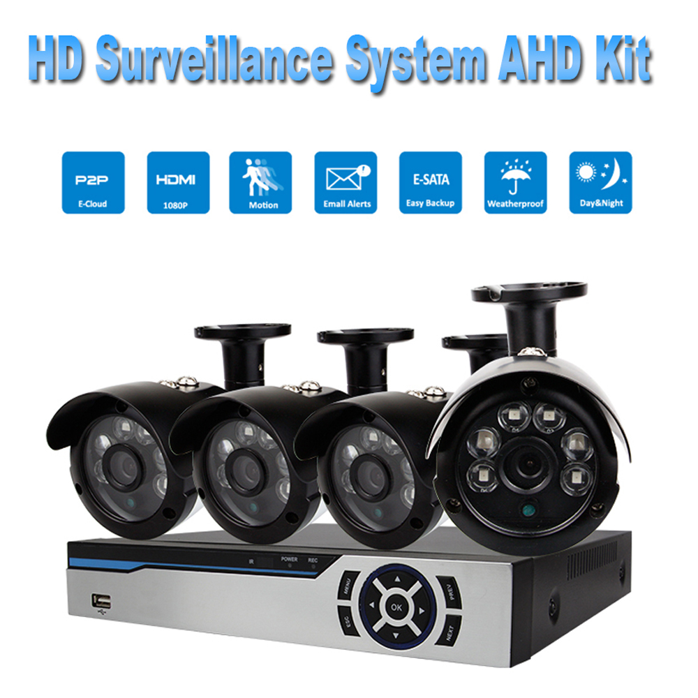 PUAroom 4CH Full HD 1080P IP66 night vision AHD camera RoHS FCC CE approved H.264 onvif video recording Home Security System