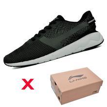 new products 14ac9 82126 Li-Ning hombres es Heather zapatos forro deportes vida zapatillas transpirable  de deporte luz comodidad