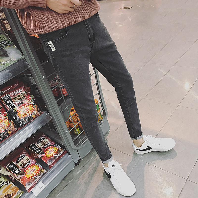 Boys Jeans Korean Edition Trend 2019 Straight Cylinder Spring And Autumn Style Slim Nine Points