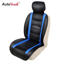 AUTOYOUTH 1PCS Car Cushion Front Seat Hot New Fashion 2017 Car Seat Cover 3 Colored Leather